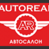 Авто Реал