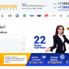 New Motors | Нью моторс